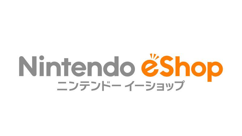 nintendo_eshop_logo_jpn